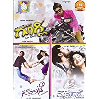 Googly/Galaate/Manasaare (3-in-1 Movie Collection)