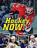 Hockey Now!, Mike Leonetti, 1770851054