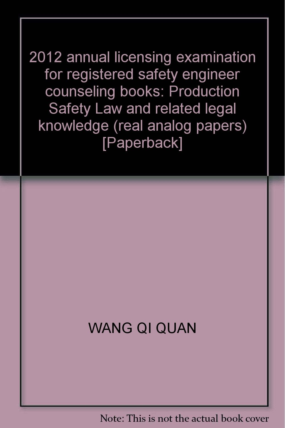 2012 annual licensing examination for registered safety engineer counseling books: Production Safety Law and related legal knowledge (real analog papers) [Paperback] pdf epub