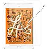 MS factory iPad mini 2019 mini5 mini4 フィルム ペーパーライク 紙のような描き心地 保護フィルム アンチグレア 反射低減 マット アイパッド ミニ5 ミニ4 fiel.D MXPF-ipad-mini4-PL