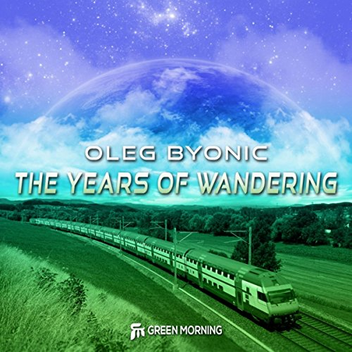 The Years Of Wandering