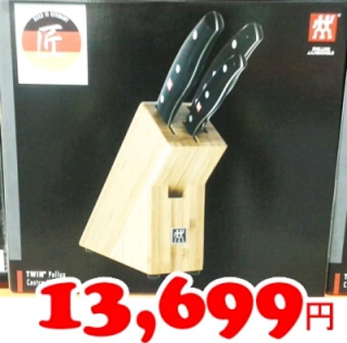 Amazon Co Jp Genuine Costco Costco Mail Order Knife Made In Japan 3 Piece Block Set Of 1 Tuinporukkusu Set Of 3 Zwilling J A A Henkels Tuヴxiringu J A J A Henckels O Rumaitexinaihuburokku Bamboo 3