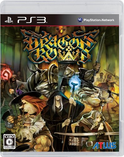 dragons-crown-limited-quantities-privilege-artwork-book-dragons-crown-art-works