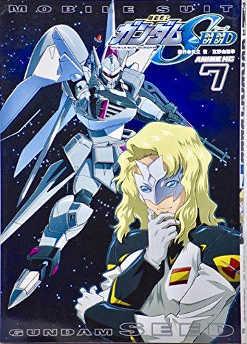 - 2003 - Anime KC - Mobile Suit Gundam Seed Extra #7 - Manga Comedy / Drama
