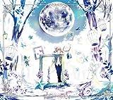 HELLO, WORLD!(+DVD+book)(ltd.) by Amatsuki