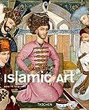 Islamic Art, Annette Hagedorn, 382285669X