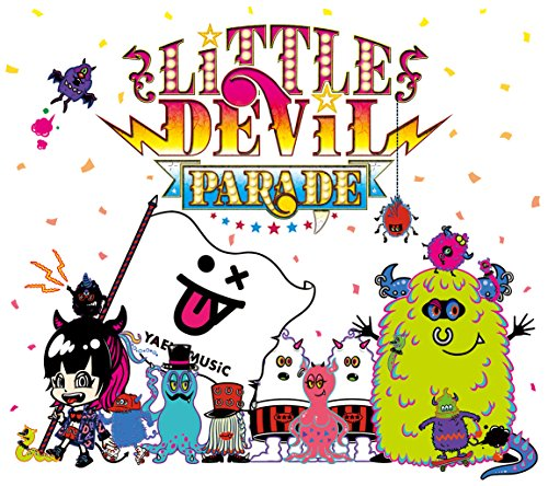 LiSA / LiTTLE DEViL PARADE[BD付数量限定盤]の商品画像