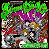 Janne Da Arc MAJOR DEBUT 10th ANNIVERSARY COMPLETE BOX【初回限定生産】