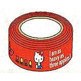 ハローキティ 虫よけマスキングテープ 20mm*7m 1コ入