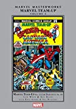 Marvel Team-Up Masterworks Vol. 2 (Marvel Team-Up (1972-1985))