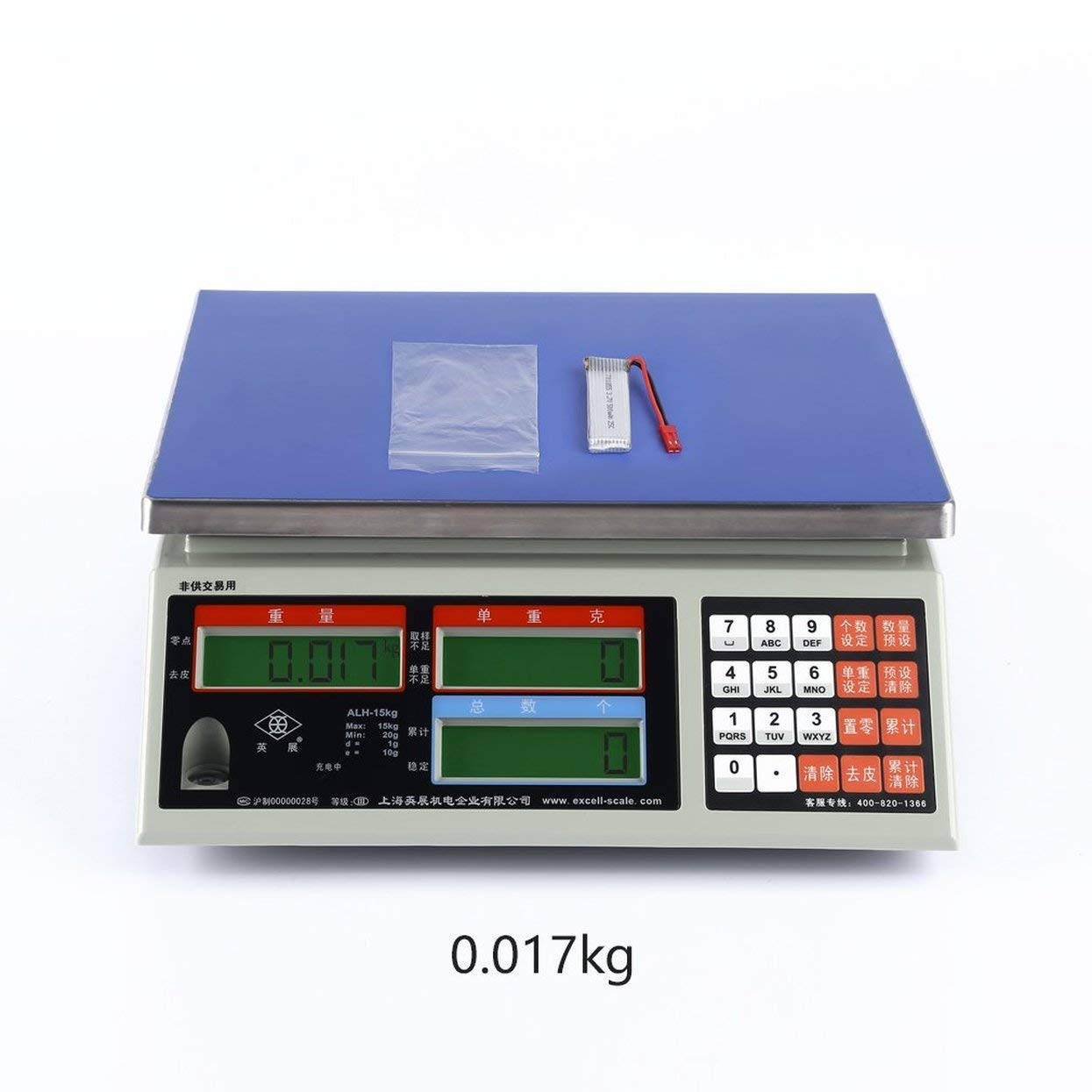 LoveOlvidoE 1 pc 3.7V 500mAh 25C Lipo bater/ía Modelo 701855 con JST Plug para FPV RC