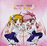 Radio Galaxy Angel Ryoko To Vol 1 by Various (2008-07-29)