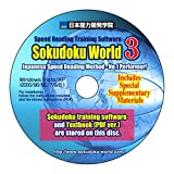 Japanese Speed Reading Training Software 'Sokudoku World 3' and 'Sokudoku' Training Textbook (PDF ver.) - Beginner to Advanced : Includes Special Supplementary Materials