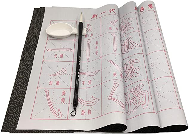 LiuGongQuan IZEO Chinese Calligraphy Exercise Book Reusable Water Writing Cloth Set