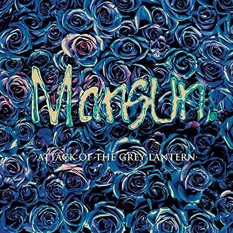 Mansun - Attack of the Grey Lantern (UK Edition) by Mansun