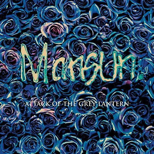 Mansun Attack Of The Grey Lantern Records, LPs, Vinyl and