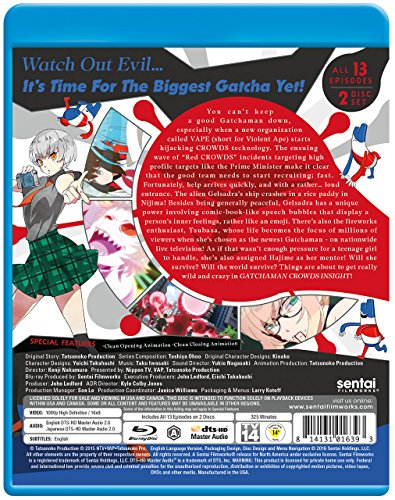 Gatchaman Crowds Insight [Blu-ray]