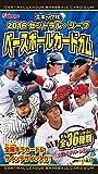 セントラル・リーグ ベースボールカードガム 20枚入 食玩・ガム(プロ野球カード)