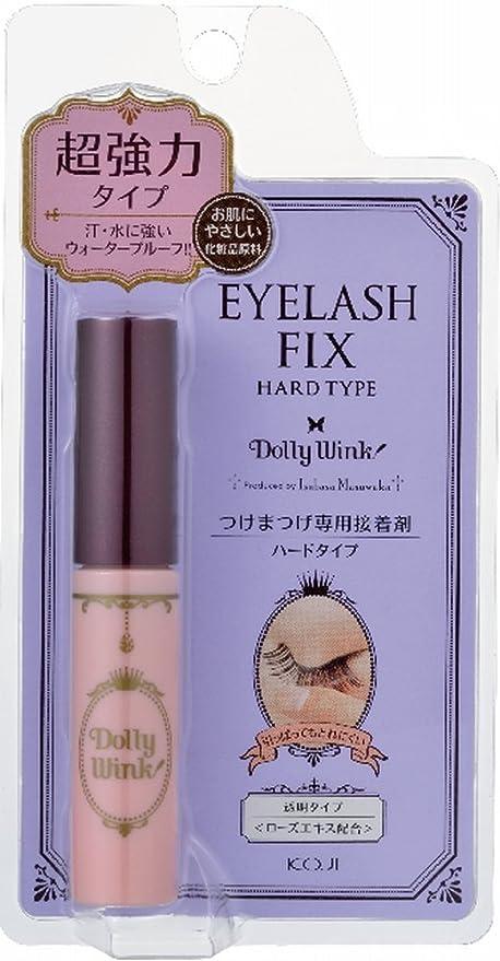Koji Dolly Wink Eyelash Fix False Lashes Glue Amazon Beauty