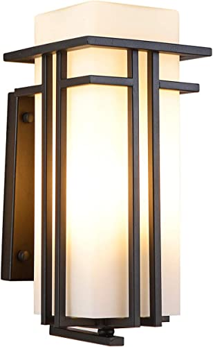 EERU Large Outdoor Wall Light