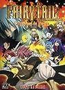 Fairy Tail : La Prêtresse du Phoenix par Mashima