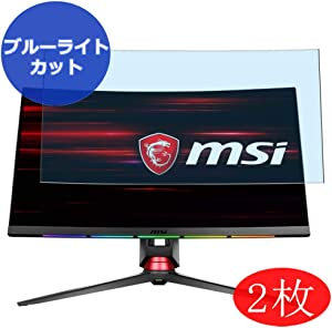 "【2 Pack】 Synvy Anti Blue Light Screen Protector for MSI Optix MPG341CQR 34"" Display Monitor Screen Film Protective Protectors [Not Tempered Glass]"