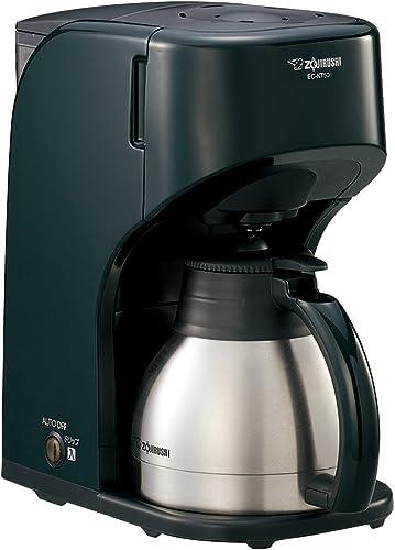 Zojirushi coffee makers coffee through dark green EC-KT50-GD