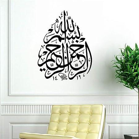 yiyiyaya Bismillah Islámica Decoración del Hogar Arte de La Pared ...