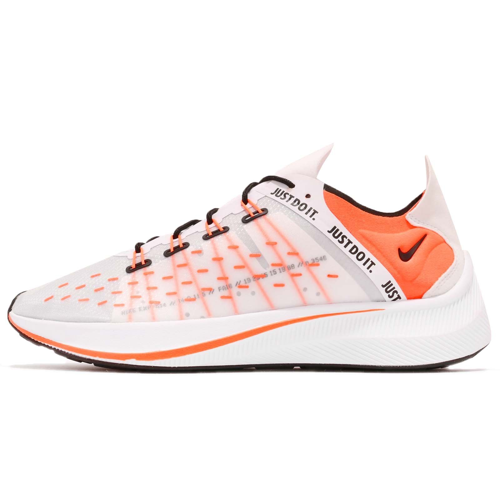 727047bc79a4 Galleon - NIKE EXP-X14 SE Just Do It Men s Shoes White Total Orange Black  Wolf Ao3095-100 (12.5 D(M) US)