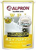 アルプロン WPI ホエイプロテイン100 1kg【約50食】プレーン(WPI ALPRON 国内生産)
