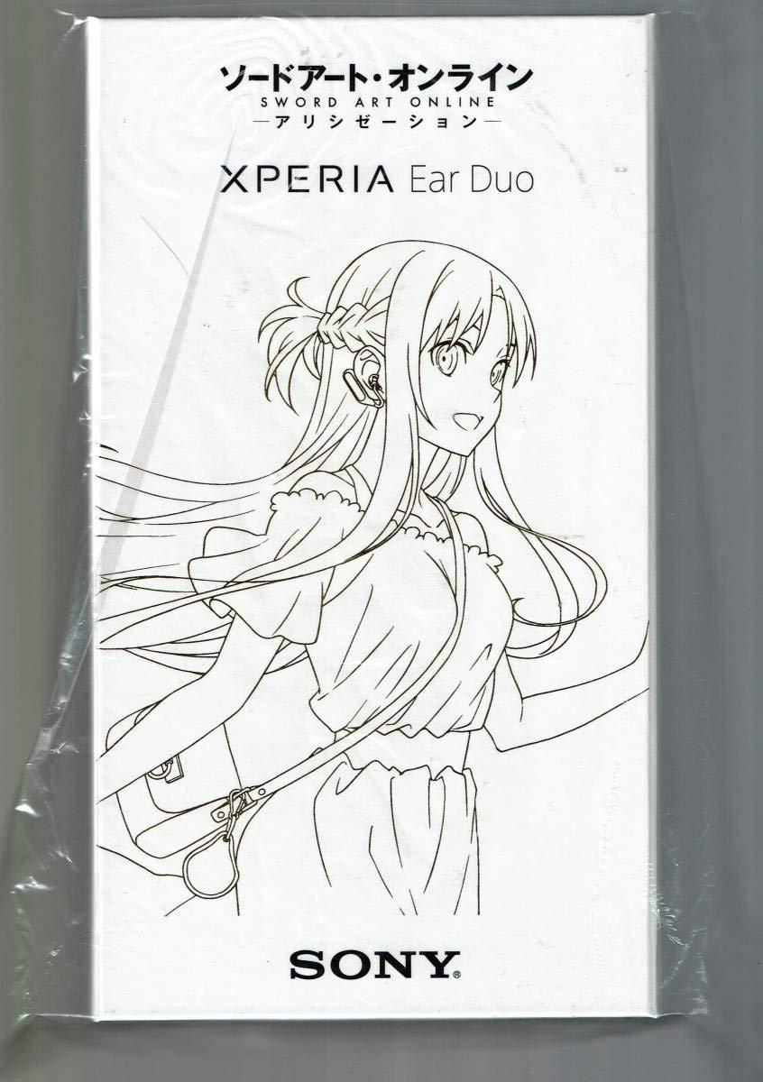 SONY Xperia Ear Duo(XEA20)ソードアートオンライン アリシゼーション スペシャルパッケージ アスナ コラボモデル SAO B07QRWYVM3