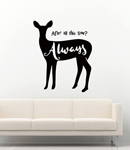 Amazon com: Harry Potter Wall Decals Severus Snape Patronus