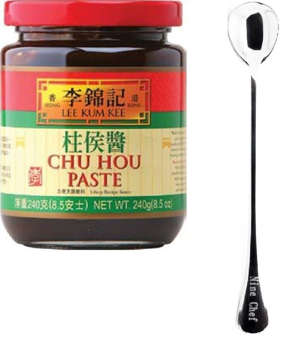Amazon.com : Lee Kum Kee Sauce (Chu Hou Paste (柱候酱), 3 Bottle) + One NineChef Spoon : Grocery & Gourmet Food