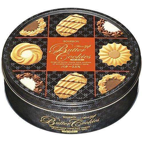 Bourbon cookies
