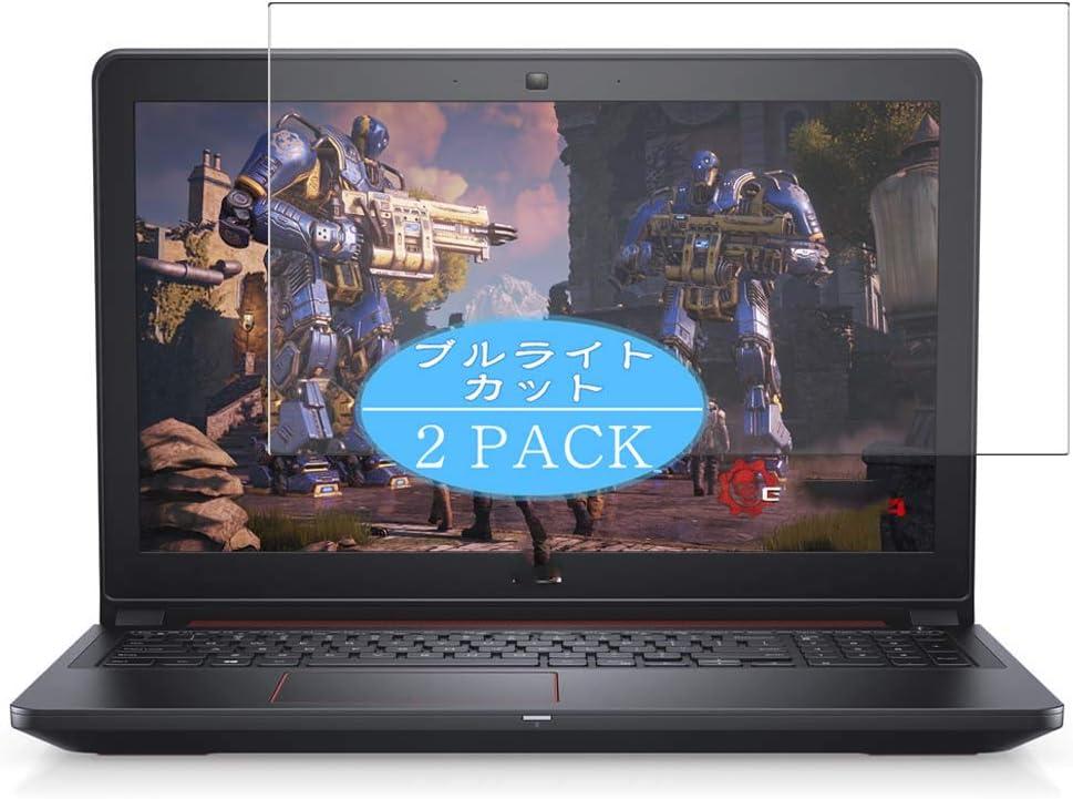 VacFun 2 Piezas Filtro Luz Azul Protector de Pantalla para DELL Inspiron 15 5000 Gaming (5577) 15.6