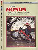 img - for Honda 50-110cc Ohc Singles: 1965-1986 Service, Repair, Maintenance by Alan Harold Ahlstrand (1980-04-06) book / textbook / text book
