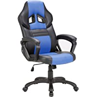 SEATZONE Swivel Office Chair, Racing Car Style Bucket Seat Gaming Chair, Thick Seat Cushion High-back Leather Computer Desk Chair for Home, Office and E-sports Use