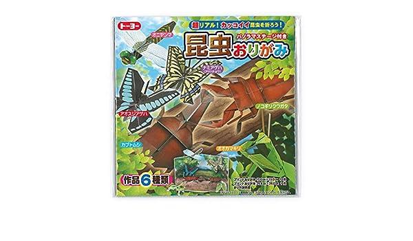origami-insectes 7069 papel Origami 15 cm: Amazon.es ...