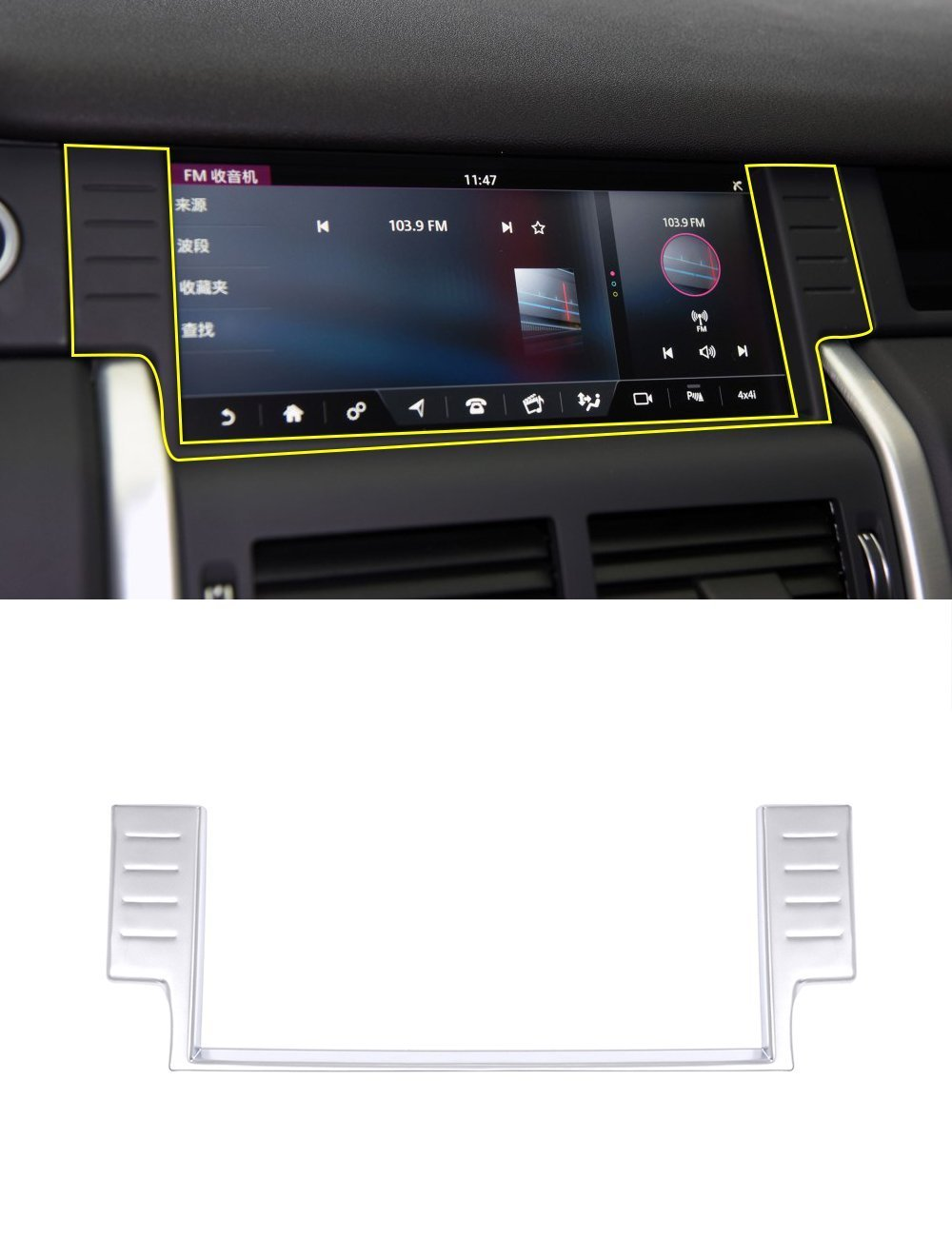 Basic Version 10 inches Navigation Screen Frame Trim For Discovery Sport Basic Version 2015-2017 METYOUCAR