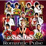 S.S.D.S.~Super Stylish Doctors Story~ボーカルアルバム Romantic Pulse
