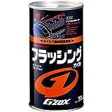 ソフト99(SOFT99) オイル GZOX プロスペック フラッシングオイル   350ml 03112