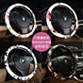 Binsheo Fashion Car Automotive Steering Wheel Cover,for Women Girls Ladies,Anti Slip Universal 15,Chinese Style