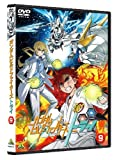 Animation - Gundam Build Fighters Try 9 [Japan DVD] BCBA-4657