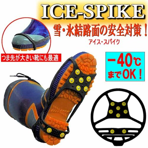 滑り止め 靴 雪 雪・氷結