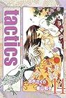 tactics 第14巻