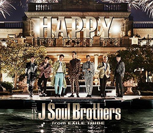 三代目 J Soul Brothers from EXILE TRIBE / Happy?