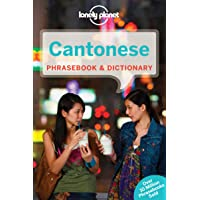 Lonely Planet Cantonese Phrasebook & Dictionary 7th Ed.: 7th Edition