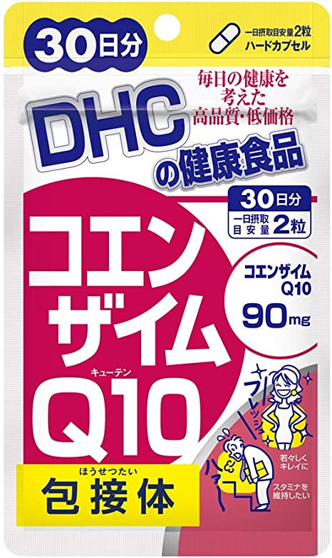 DHC コエンザイムQ10 包接体 30日分