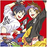 ドラマCD 『Dear Girl~Stories~ 響』 THE Final