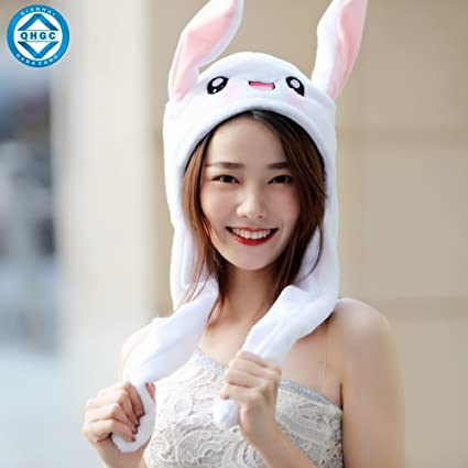 QHGC Bunny Ears Easter Bunny Ears White Rabbit Hat Costume Accessory Rabbit Ears Can Also Shake  sc 1 st  Amazon.com & Amazon.com: QHGC Bunny Ears Easter Bunny Ears White Rabbit Hat ...